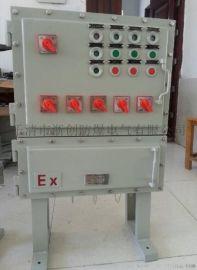 防爆风机变频器控制箱