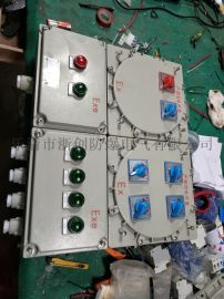 CBP51防爆动力配电箱(IIC)