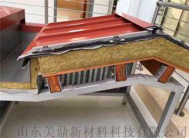 铝镁锰板价格 铝镁锰支座价格 铝镁锰屋面板价格