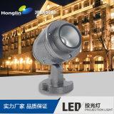 江门 新款 COB 10W LED投光灯 厂家直销