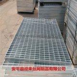 镀锌钢格板 塑料钢格板 复合钢格板