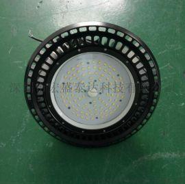 150LM光效UFOLED工礦燈240W