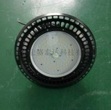 150LM/W UFO LED工礦燈240W