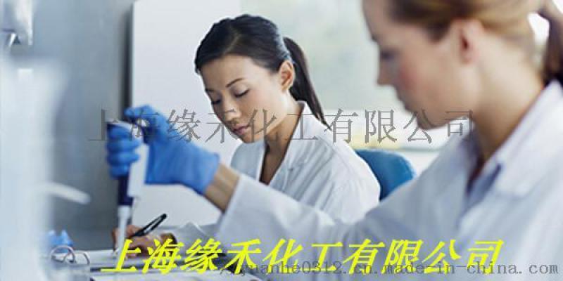 原拜耳科思创一级代理商源禾缘禾D87水性固化剂