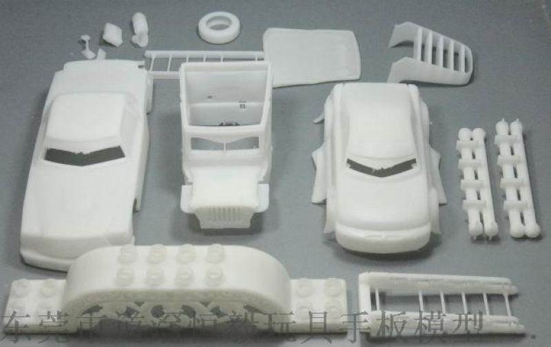 福建精密抄数设计,快速三维建模3D画图