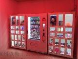 舟山市自动售卖机工厂/自动售货机运营商/饮料机价格