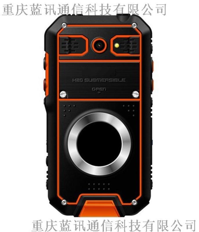 防爆手機W600/4G全網通/對講