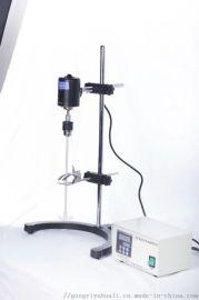 予华 厂家直销 DW型 实验室 电动搅拌器