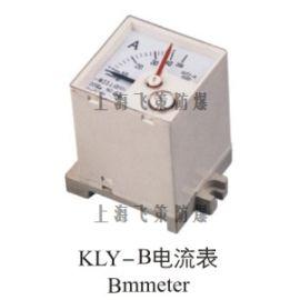 供应上海飞策BCP防爆过载电流/电压表