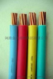 郑州市  电缆厂(河南金水电缆厂)生产的防水电缆