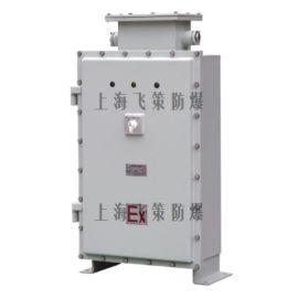 供应上海飞策BQP防爆变频器