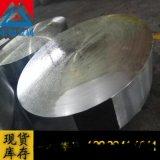 进口SKD11电渣圆钢 SKD11高韧性锻打圆棒