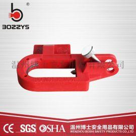 博士专利款特大型断路器锁扣空开上锁挂牌安全锁具