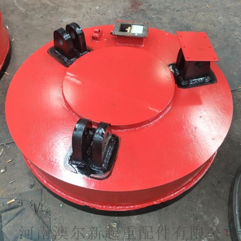 起重電磁吸盤  圓形  方形起重機電磁鐵