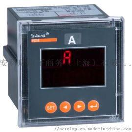 單相可編程交流電流表 PZ96-AI/M帶模擬量輸出 安科瑞