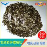 增强耐温耐磨优质玄武岩纤维短切