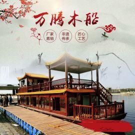 买木船到万腾木业  定制双层画舫船 观光餐饮船