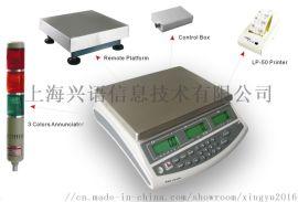 珠海600公斤倉庫多臺工業稱共用一個終端無線傳輸資料