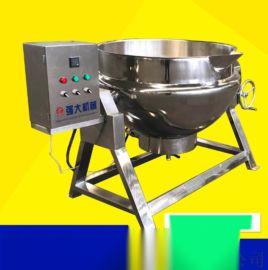 供应炒豆瓣酱带搅拌夹层锅 不锈钢炒锅夹层锅