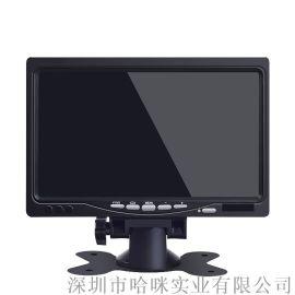 哈咪7寸VGA 接口多功能高清液晶显示器
