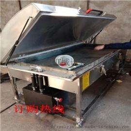 研发新款临汾上蒸下烤锅贴馒头机水煎饺子机 烤饼机