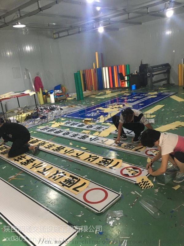 兰州道路标志牌制作厂家 甘肃交通安全标志牌供应商
