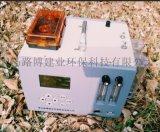 LB-6E 大氣採樣器 交直流兩用 內置鋰電池