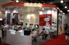 2019上海健康家电、小家电及厨房电器礼品展览会