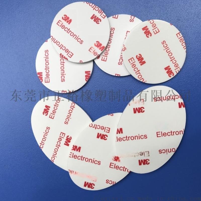 厂家直销门吸透明双面胶贴3MVHB双面胶贴地吸棉贴