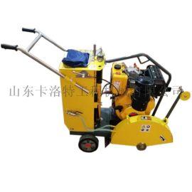 手推式马路切割机小型地面切缝机混凝土地面马路切割机