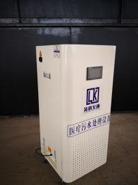 江西口腔污水处理设备