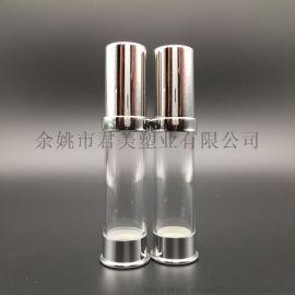 现货 20ml韩式亮银透明喷雾瓶 香水瓶 真空瓶