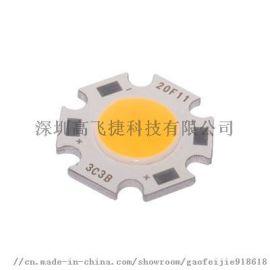 创意COB梅花板COB射灯筒灯LED灯珠光源