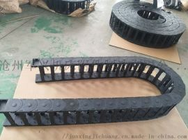 数控机床使用的电缆拖链塑料拖链尼龙拖链钢制拖链厂家