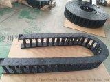 數控機牀使用的電纜拖鏈塑料拖鏈尼龍拖鏈鋼製拖鏈廠家
