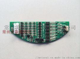 XXJC-1009相序检测模块