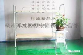 贛州市永固鐵牀制品廠 方管直管牀C002
