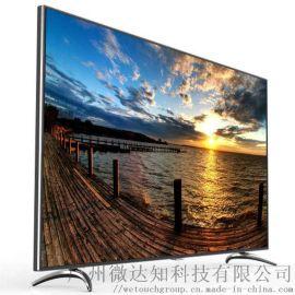 80寸液晶電視機 4K高清 HDR智慧顯示屏