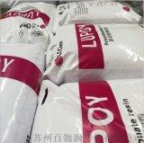 聚碳酸酯PC LG化學1201-08 透明 PC食品級 注塑PC原料