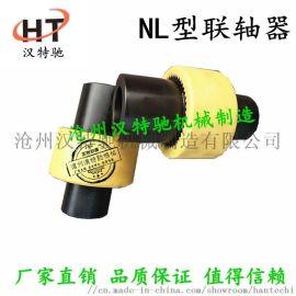尼龙内齿型联轴器 NGL型联轴器