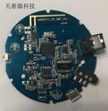 2.4G无线USB7.1声道耳麦耳机兼容方案模块
