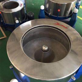 供应化工用工业离心机,铁屑铜屑铝屑甩干机恒好品牌