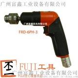 日本FUJI富士气钻及配件:FRD-6PH-3