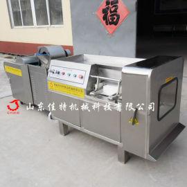 江苏一次成型的鸡肉切丁机 小型肉块切丁机