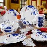 56頭高檔食具定製陶瓷食具價格