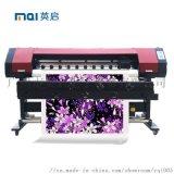 广州广泛应用首选写真机 广告喷墨打印机