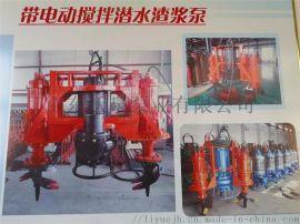 额尔齐斯河耐磨抽泥泵 大排量排砂泵 大功率灰渣泵