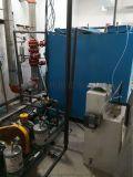 屠宰场一体化污水处理设备定制