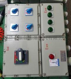 施耐德双电源自动切换开关防爆配电箱