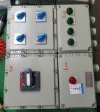 施耐德雙電源自動切換開關防爆配電箱